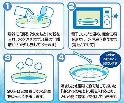 kyouzai-j_pal-ice13111_1[1].jpg